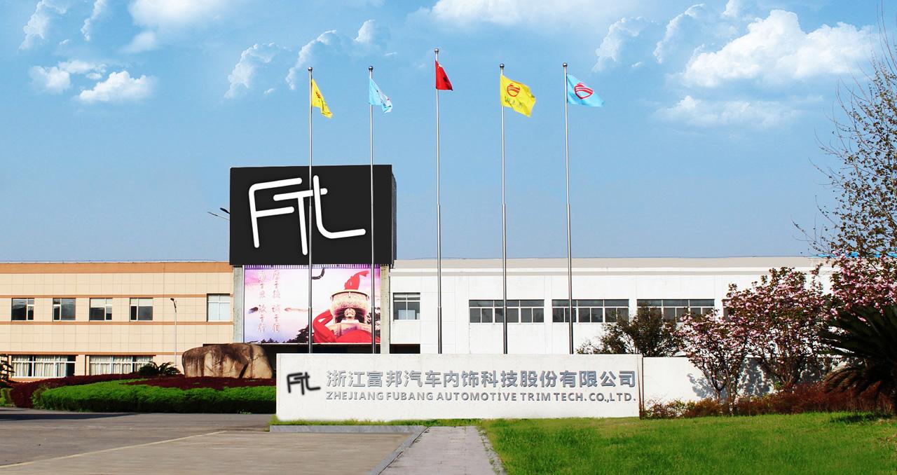 FTL China